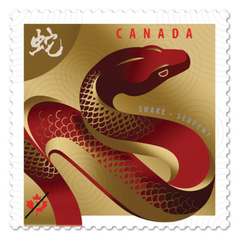 Chinese Lunar New Year: Year of the Water Snake